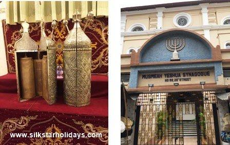 Musmeah Yeshua Synagogue - Yangon, Myanmar